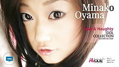 Cenzúrázatlan japán szőrös tini punci